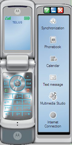 Motorola KZRZ software display