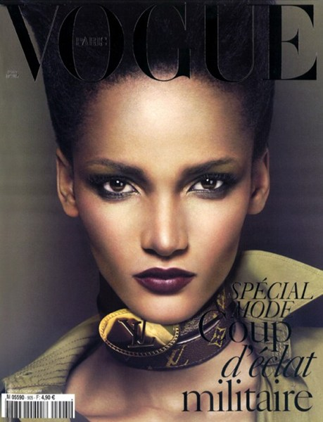 Rose Cordero in Vogue Paris March 2010