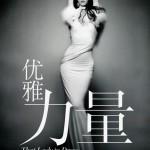 Vogue China December 2009
